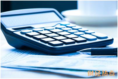财付通账户有未完成交易,如何注销? 财经问答 第2张