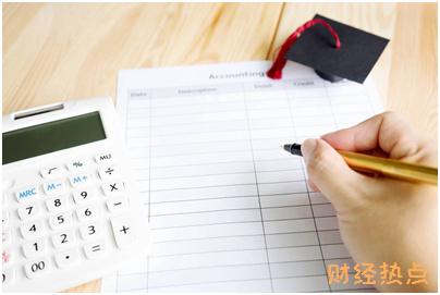 申请了浦发银行信用卡之后怎么查办卡进度? 财经问答 第1张