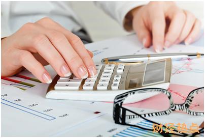 东亚银行信用卡怎么申请? 财经问答 第2张