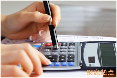 财付通目前向银行卡付款支持哪些银行? 财经问答 第2张