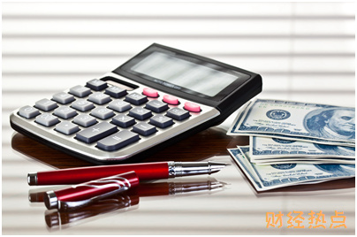 信用卡遭降额会不会强制要求还款? 财经问答 第1张