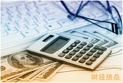 中信银行信用卡不能在支付宝等网站进行交易是怎么回事? 财经问答 第1张
