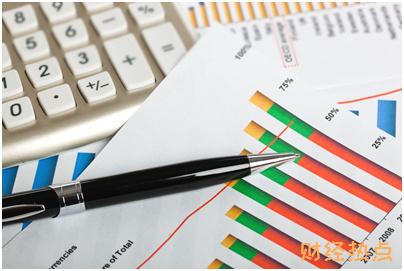 开通中信动卡空间客户端需要什么条件? 财经问答 第1张