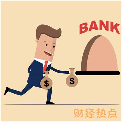 急用钱APP借款申请成功提交后多久可以出审批结果? 财经问答 第3张