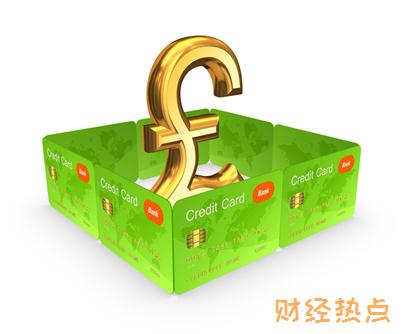 广大银行季季盈产品1的产品特征是怎样的? 财经问答 第1张