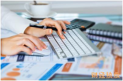 平安银行信用卡单笔保费分期的申请条件是什么? 财经问答 第2张