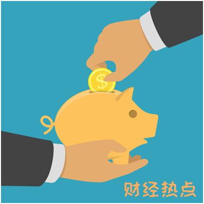 光大阳光商旅信用卡挂失费如何收取? 财经问答 第3张