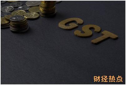 轻易贷如何获得代金券? 财经问答 第2张