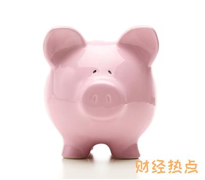 交通银行国航凤凰知音信用卡失卡保障时间是多久? 财经问答 第1张