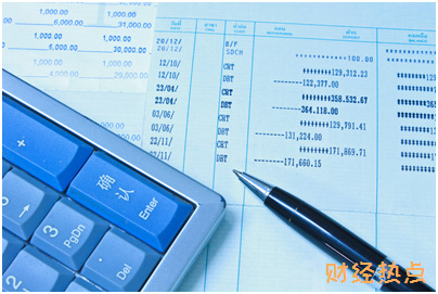 农行信用卡消费备用金申请后不用的话要收手续费吗? 财经问答 第1张