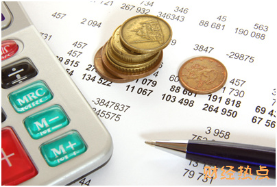 百金贷投资成功后什么时候开始计息? 财经问答 第3张
