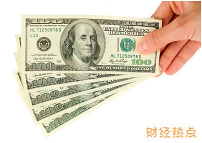 平安信用卡积分有效期是多久? 财经问答 第2张