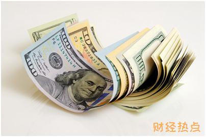 建设银行信用卡在网上商城上订购/支付时遇到问题怎么办? 财经问答 第3张