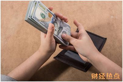 农行金穗温州商人卡补卡费是多少? 财经问答 第2张
