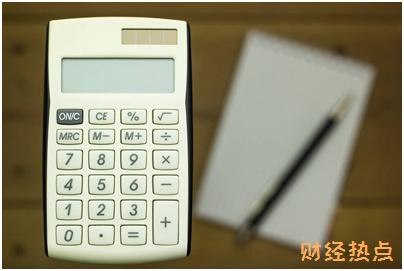 如何操作宝付批量付款到账户? 财经问答 第2张