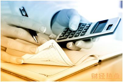 爱贷网平台理财有什么不一样? 财经问答 第3张
