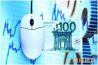 上海银行银联enjoy主题信用卡补卡费是多少? 财经问答 第2张