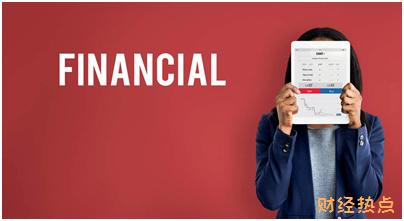 上海银行银联enjoy主题信用卡申请材料有哪些? 财经问答 第1张