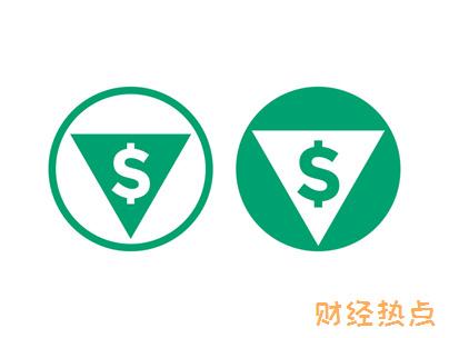 交通银行天涯明月信用卡违约金是多少? 财经问答 第1张