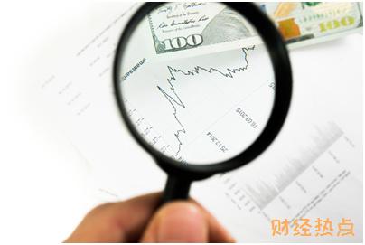 民生银行in卡信用卡审核失败怎么办? 财经问答 第3张