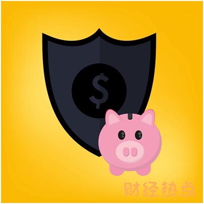 上海银行柯南独照信用卡积分有效期是多久? 财经问答 第3张