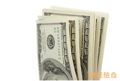 若认证中断,急用钱APP已填写的信息是否保存?是否可以修改? 财经问答 第2张