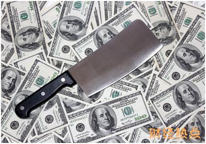 温州贷申请提现后多久到账? 财经问答 第3张