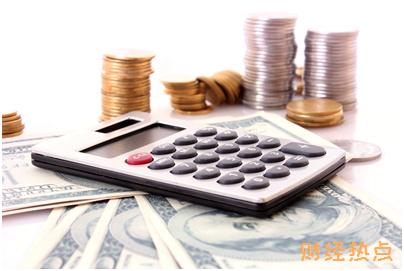 平安信用卡积分有效期是多久? 财经问答 第1张