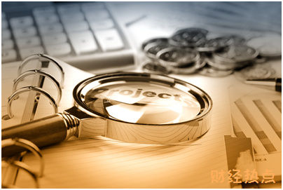 哪些交易不可申请办理中信信用卡分期业务? 财经问答 第3张