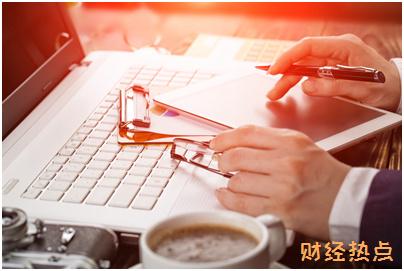 上海银行IC信用卡的电子现金账户可以挂失吗? 财经问答 第2张