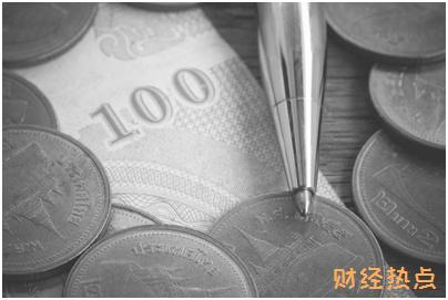 招行信用卡可申请账单分期的金额是多少呢?有什么限制吗? 财经问答 第3张