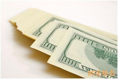 广发携程信用卡失卡保障时间是多久? 财经问答 第1张
