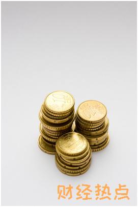 平安育英年金保险豁免保险费有什么说明吗? 财经问答 第2张