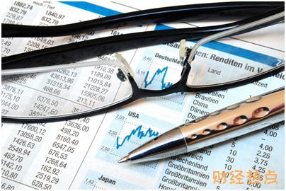 华夏基金财富宝买入后什么时候开始计算收益? 财经问答 第2张