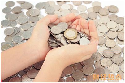 平安附加重疾终身保险的缴费方式是什么? 财经问答 第3张