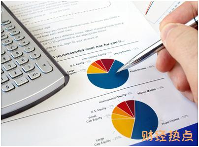 税票怎么开 个体户 财经问答 第3张
