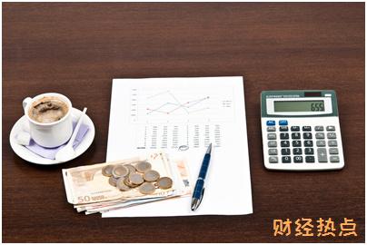 信用卡账单日后取现,怎么进行还款? 财经问答 第3张