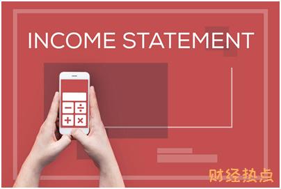 信用卡怎么注销和销户? 财经问答 第2张