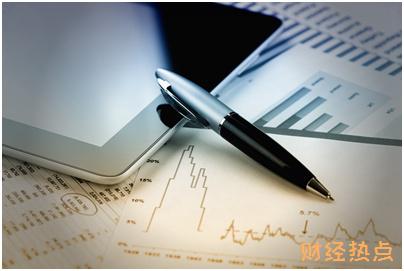 上海银行银联enjoy主题信用卡怎样激活? 财经问答 第1张