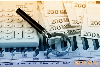 极速借借款服务申请表包括哪些信息? 财经问答 第1张