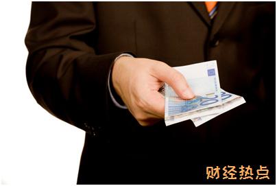 民生Mastercard全币种信用卡的违约金如何收取? 财经问答 第2张