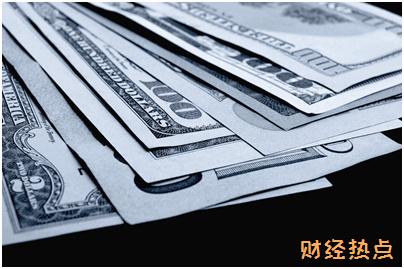 银行卡被其他银行的ATM机吞卡了要到哪里领卡? 财经问答 第1张