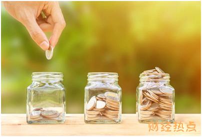 光大格瓦拉卡年费如何收取? 财经问答 第3张