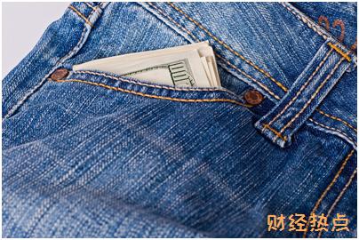 信用卡到期了要换新卡需要还清欠款吗? 财经问答 第3张