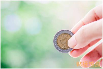 信用卡降额了是不是最低还款额还跟以前一样? 财经问答 第2张