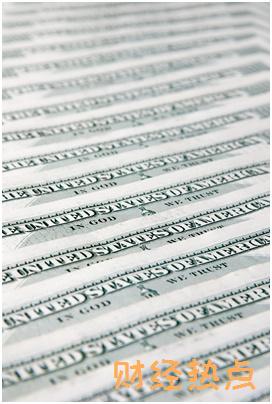 上海银行银联标准白金信用卡有年费吗? 财经问答 第1张