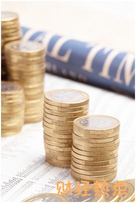 农行信用卡消费备用金费率低至1%可信吗? 财经问答 第3张