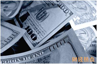 中银日积月累有哪些风险? 财经问答 第1张