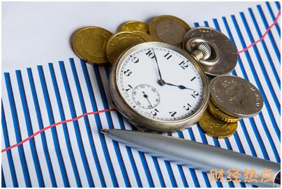 爱贷网平台理财有什么不一样? 财经问答 第2张