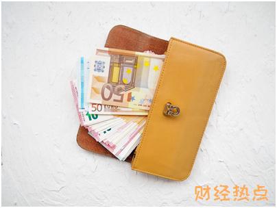 广发欢乐信用卡免息期是多久? 财经问答 第1张
